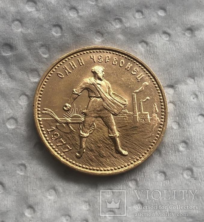 Червонец / сеятель 1977 год ЛМД СССР золото 8,6 грамм 900'