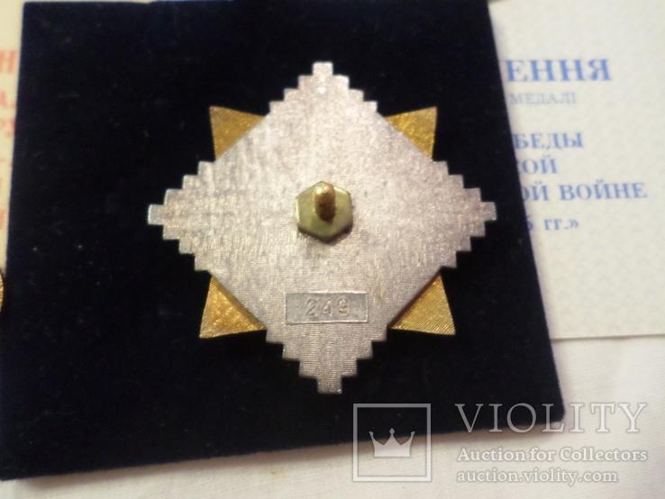 Знак отличный связист №249 с доком в родной коробке  и др., фото №4