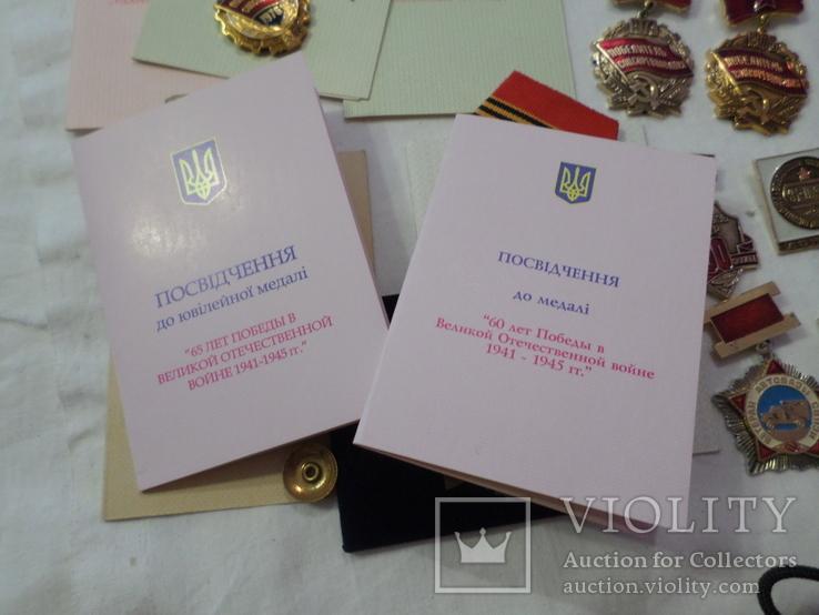 Знак отличный связист №249 с доком в родной коробке  и др., фото №8