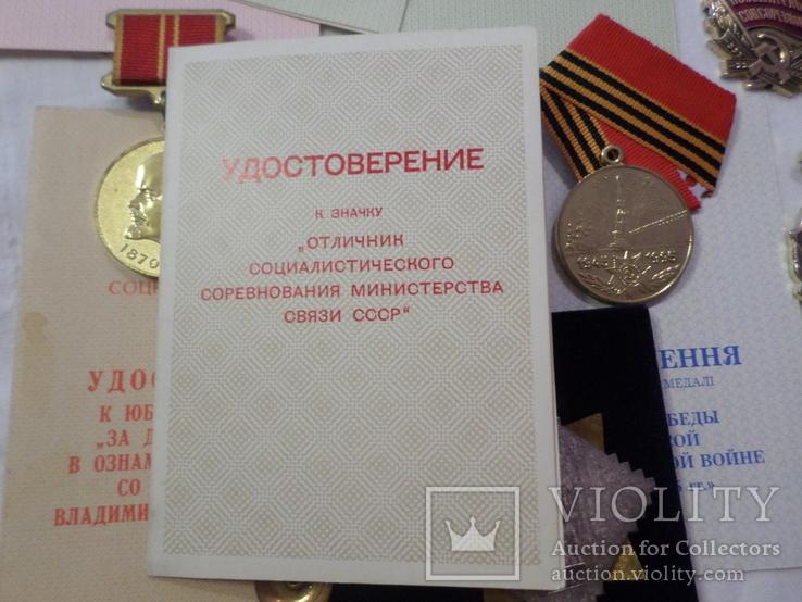 Знак отличный связист №249 с доком в родной коробке  и др., фото №9