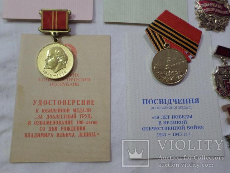 Знак отличный связист №249 с доком в родной коробке  и др., фото №10