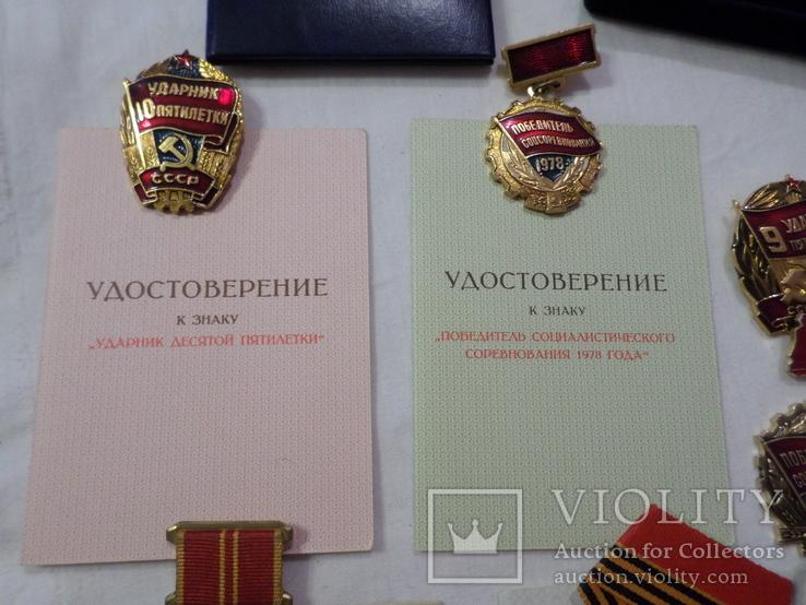 Знак отличный связист №249 с доком в родной коробке  и др., фото №11