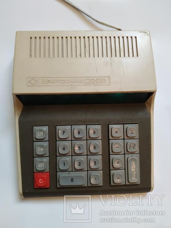 Счётная машинка - калькулятор Электроника С3 22 Полностью рабочая., фото №3