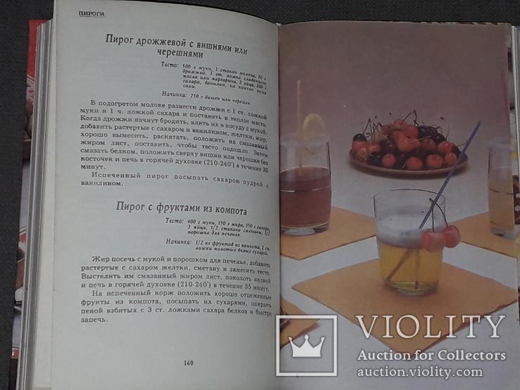 В.Н.Иванчук - Сладкие блюда., фото №6