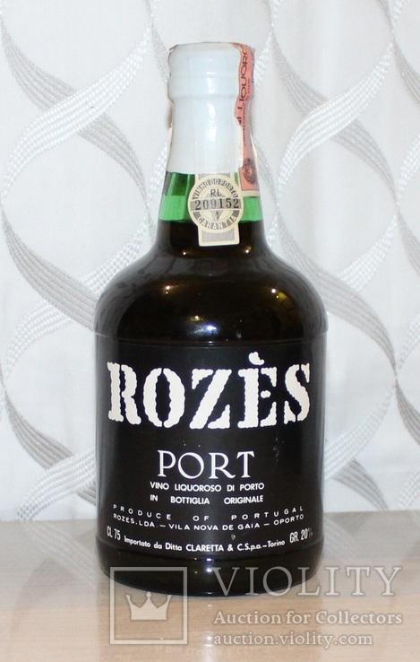 Port Rozes 20°- 1980s