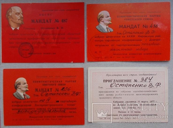 Пять мандатов и приглашение на одного., фото №4