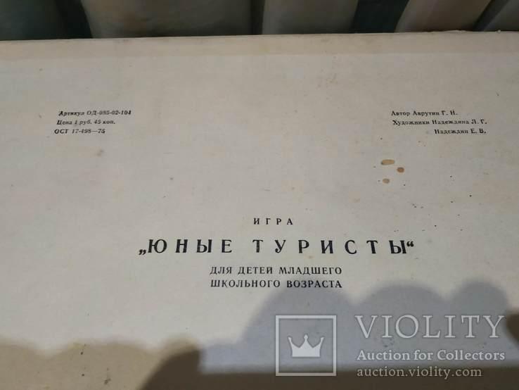 Игра СССР Юные туристы, фото №5