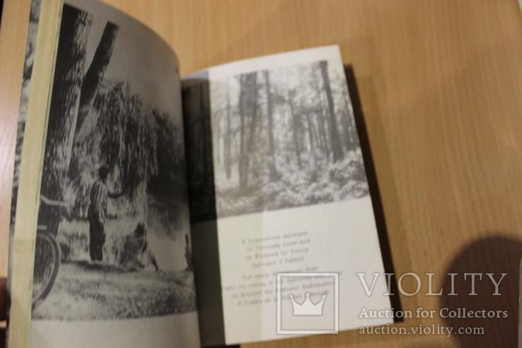 Черкасчина заповедная путеводитель  1985 год, фото №5