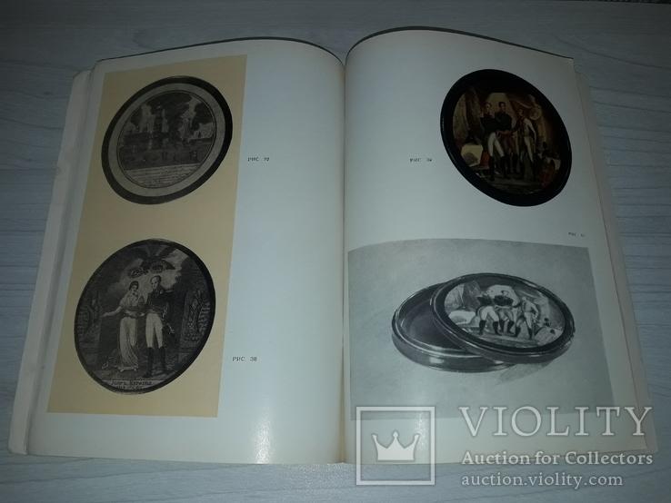 Русские лаки 1964 Палеха,Федоскина,Мстеры,Холуя, фото №9