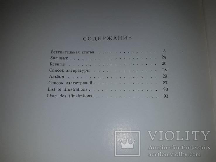 Русские лаки 1964 Палеха,Федоскина,Мстеры,Холуя, фото №13