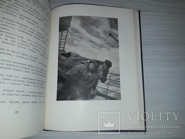 """Танкер """"Дербент"""" Ю.Крымов 1952 худ. Ф.Глебов, фото №9"""