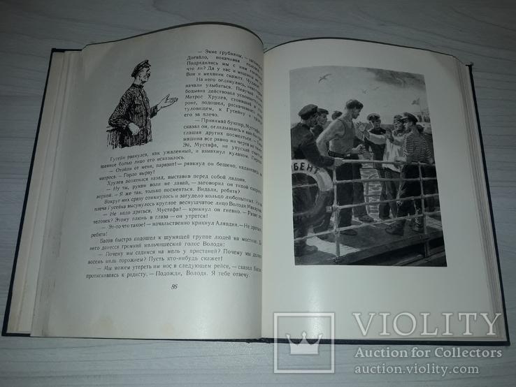 """Танкер """"Дербент"""" Ю.Крымов 1952 худ. Ф.Глебов, фото №10"""
