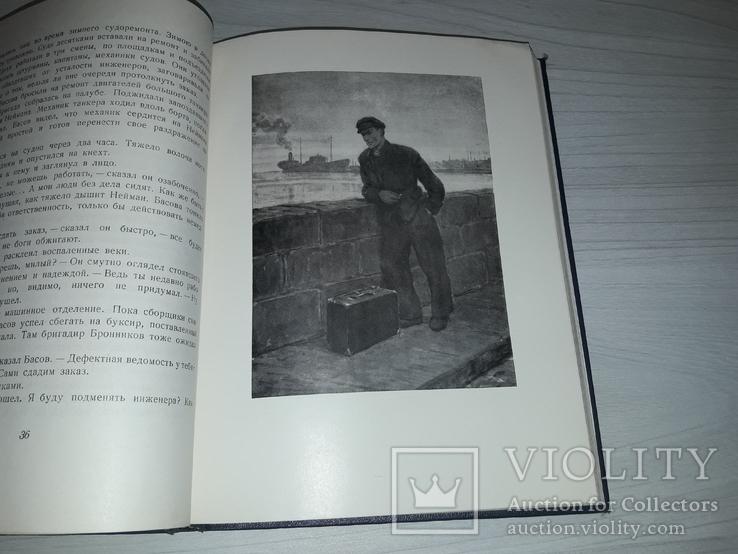 """Танкер """"Дербент"""" Ю.Крымов 1952 худ. Ф.Глебов, фото №12"""