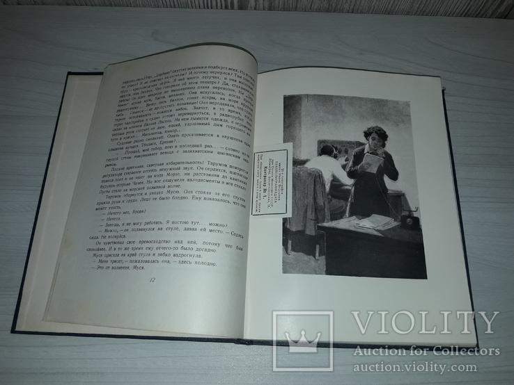 """Танкер """"Дербент"""" Ю.Крымов 1952 худ. Ф.Глебов, фото №13"""
