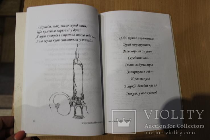 Книга скрижалів  2007, фото №3