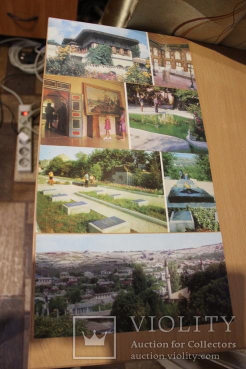 Крим 1976 рік Бахчисарайський музей 1981 рік, фото №5