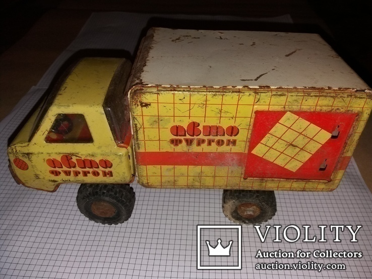 Авто фургон СССР, фото №2