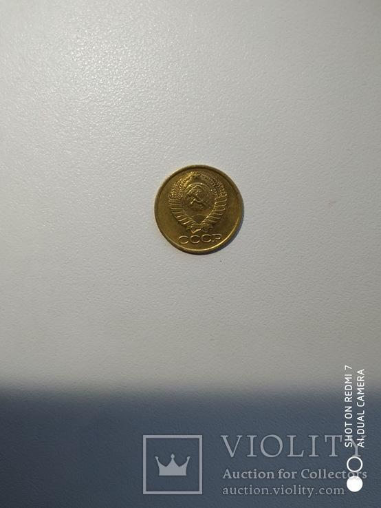 1 копейка 1980 года 2. Л.ст.шт. 4 - внутренние колосья, с длинными, тонкими остями, фото №5