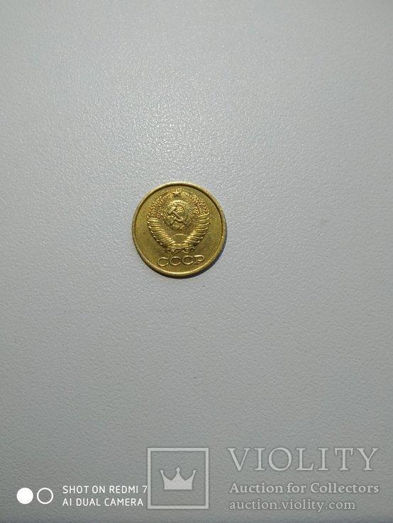 1 копейка 1980 года 2. Л.ст.шт. 4 - внутренние колосья, с длинными, тонкими остями, фото №10