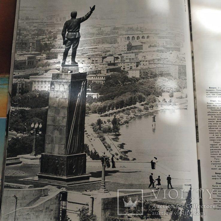 Журналы ,,Огонек,, 1967 год, фото №7