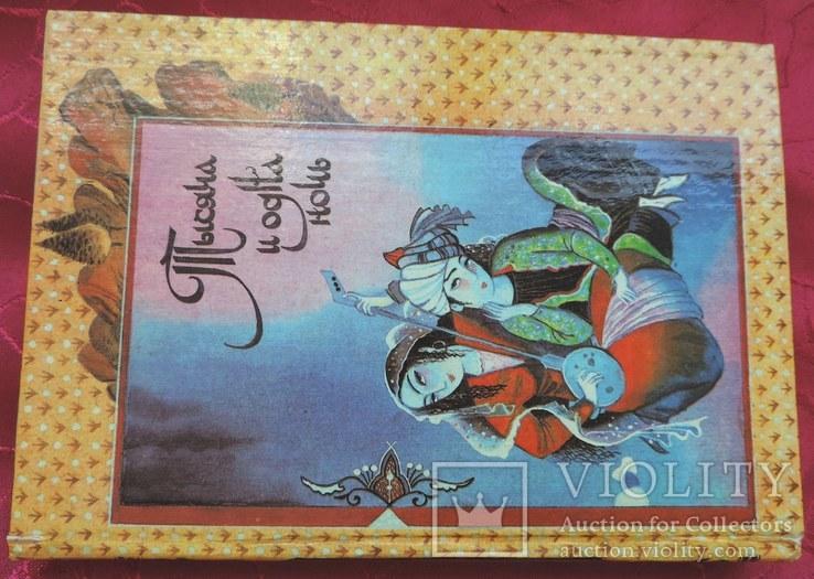 Женские романы 5 книг (10), фото №7