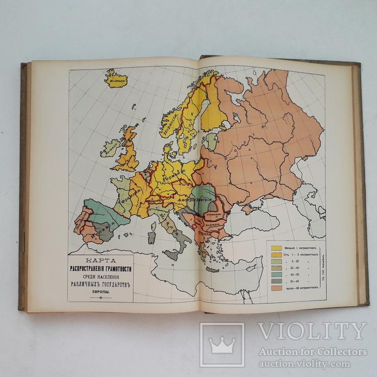 1914 г. Народное образование в России, фото №4