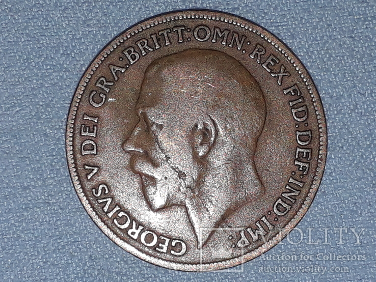 Великобритания 1 пенни 1920 года, фото №4