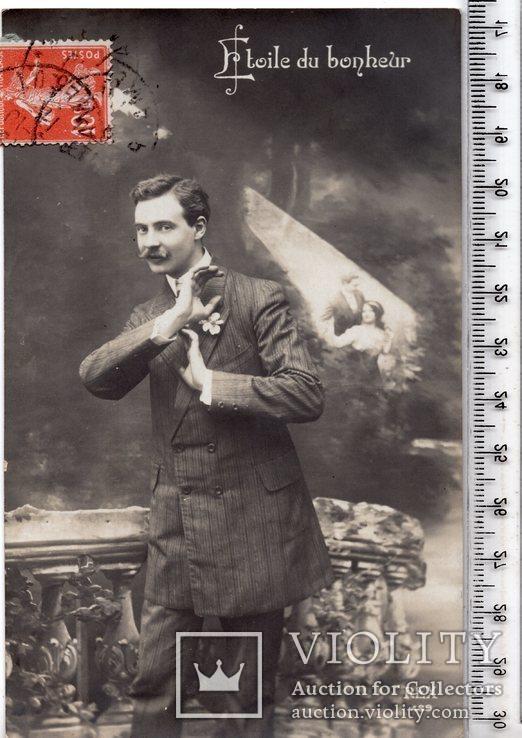 Старинная открытка. 1911 год. Романтика. (2), фото №2