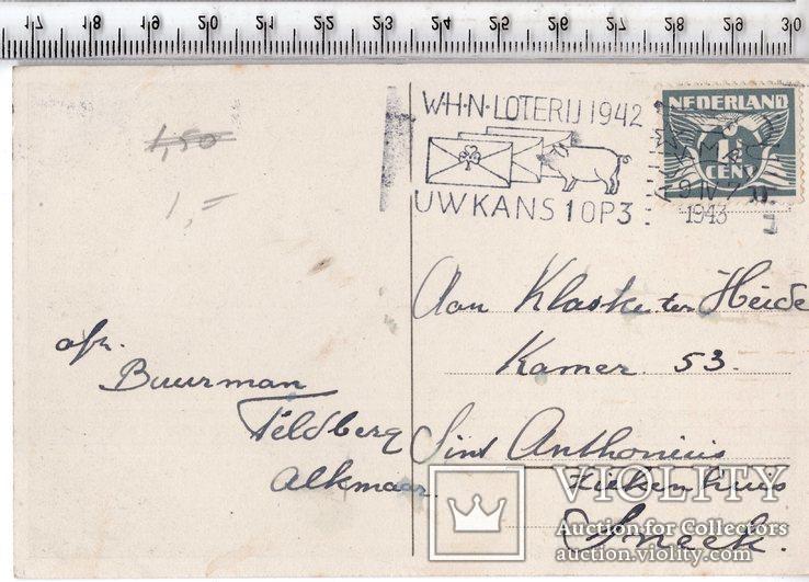 Старинная открытка. 1943 год. Дети.(3), фото №3