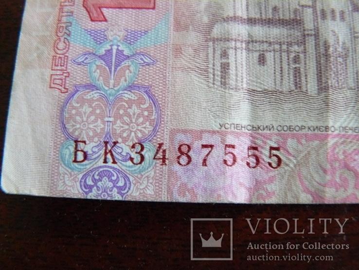 10 гривень 2005 року, рожевий Мазепа, підпис В. Стельмаха, фото №3
