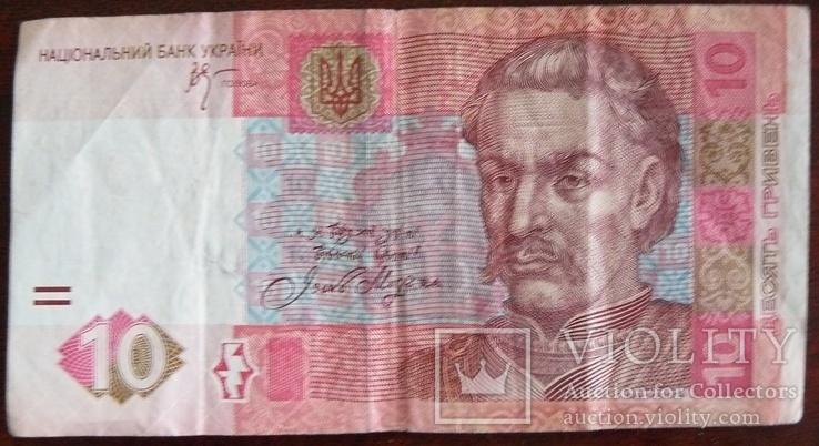 10 гривень 2005 року, рожевий Мазепа, підпис В. Стельмаха, фото №2