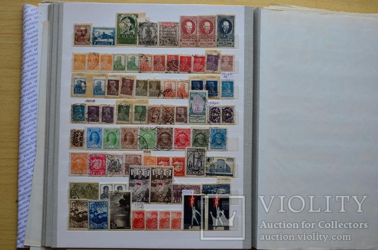 Коллекция марок - 50 кляссеров, фото №12