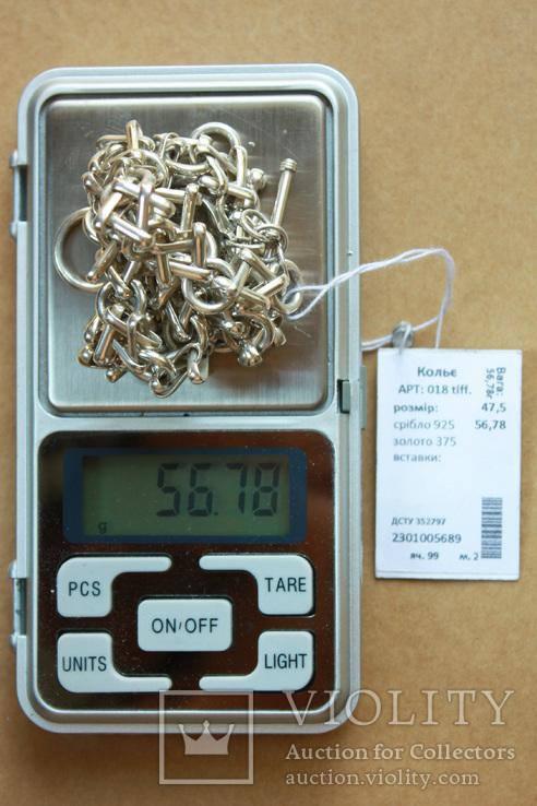 Колье Тиффани (Tiffany) 56 грамм, 47см, фото №11
