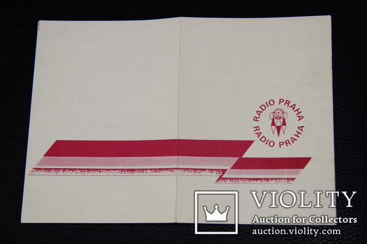 11 чехословацких открыток для поздравлений в СССР, фото №5