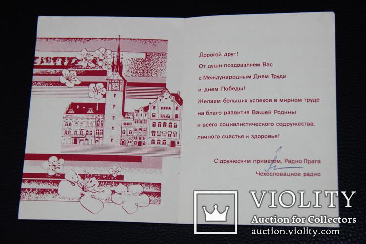 11 чехословацких открыток для поздравлений в СССР, фото №6