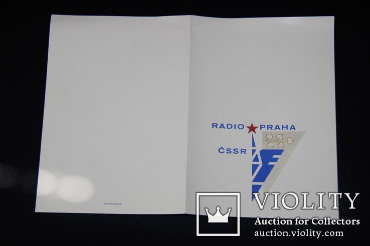 11 чехословацких открыток для поздравлений в СССР, фото №8