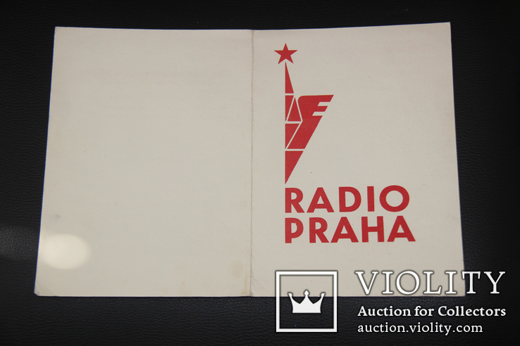 11 чехословацких открыток для поздравлений в СССР, фото №13