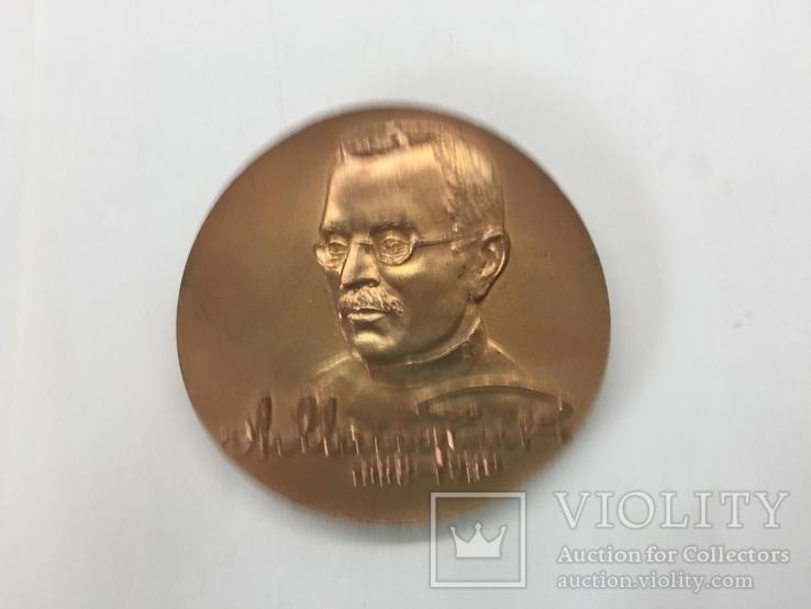 Настольная медаль 100 лет со дня рождения Макаренко А. С., фото №3