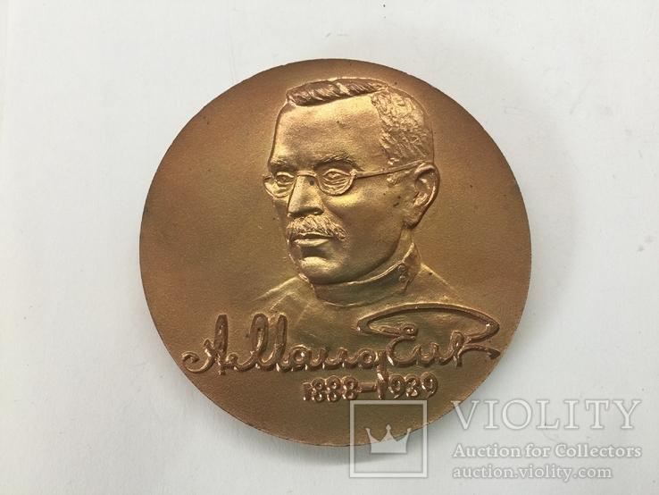 Настольная медаль 100 лет со дня рождения Макаренко А. С., фото №2