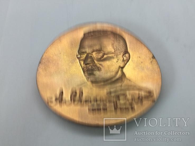 Настольная медаль 100 лет со дня рождения Макаренко А. С., фото №5