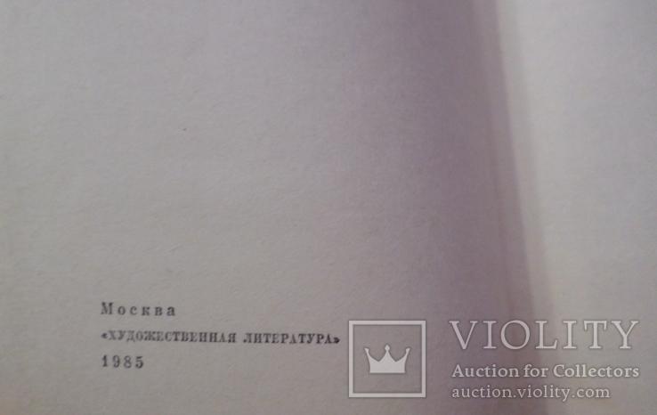 Борис Полевой изд. Масква худ. лит. полное собрание, фото №7