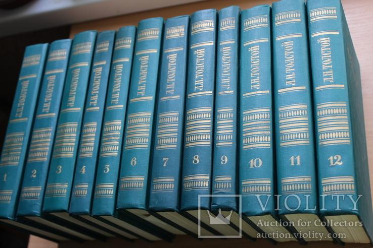 Лев Толстой 12 томов 1987 год, фото №2