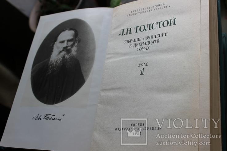 Лев Толстой 12 томов 1987 год, фото №4