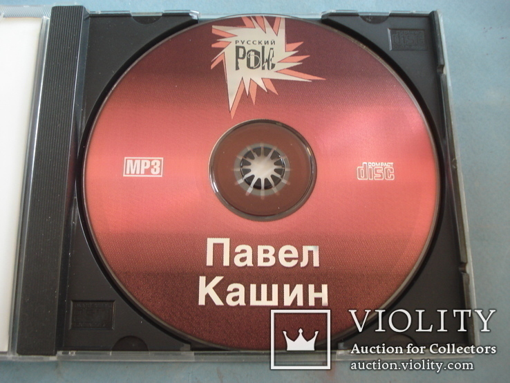 Павел Кашин, фото №4