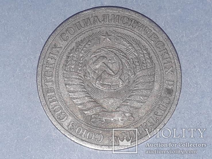 СССР 1 рубль 1964 года, фото №5