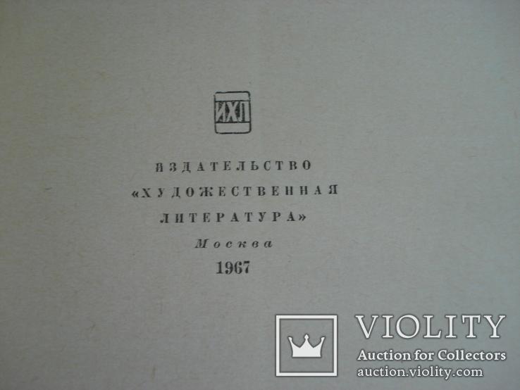 """""""Французские поэты. Избранное в переводах Арго"""" 1967 г., фото №5"""