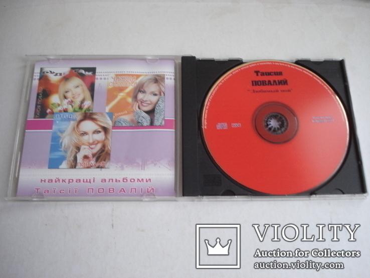"""Таїсія Повалій """"Любимый мой"""", компакт - диск., фото №3"""