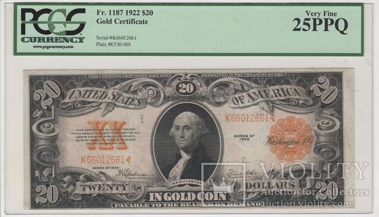 20 в золотой монете долларов США 1922 года.