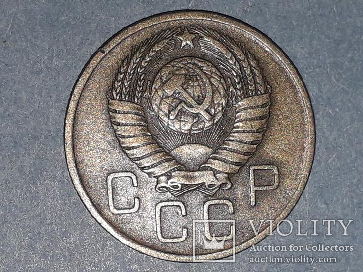 СССР 3 копейки 1957 года, фото №4