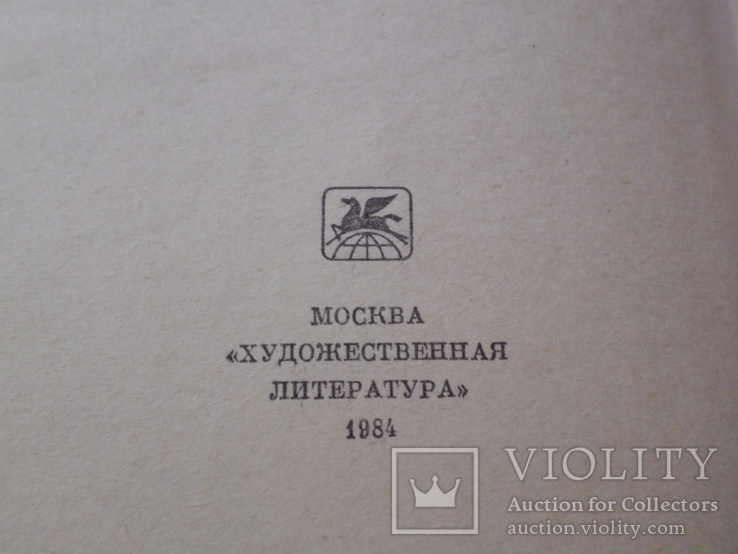 Борис Лаврентьев Москва худ.лит. полн.собран., фото №7